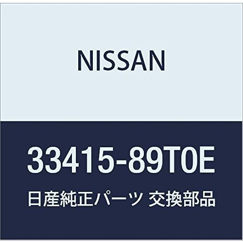 NISSAN(ニッサン)日産純正部品 ケーブルアッシー 33415-89T0E