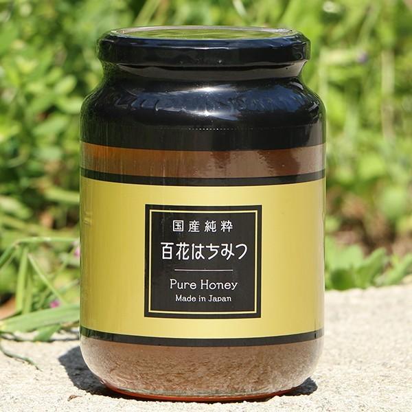 国産純粋はちみつ 1000g (1kg) 日本製 はちみつ ハチミツ ハニー HONEY 蜂蜜 瓶詰 国産蜂蜜 国産ハチミツ|maruka-foods