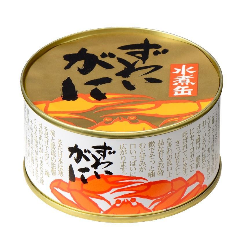 カニ 蟹 ずわいがに 缶詰 蟹缶 ずわいがに脚肉100%|marukai|02