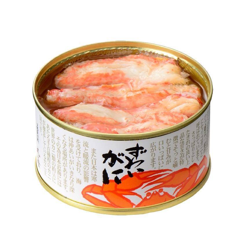 カニ 蟹 ずわいがに 缶詰 蟹缶 ずわいがに脚肉100%|marukai|03