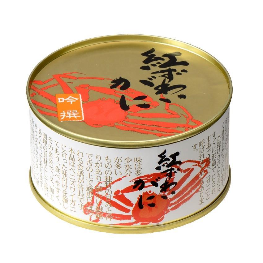 カニ 蟹 紅ずわいがに 缶詰 紅ずわいがに缶 marukai 02