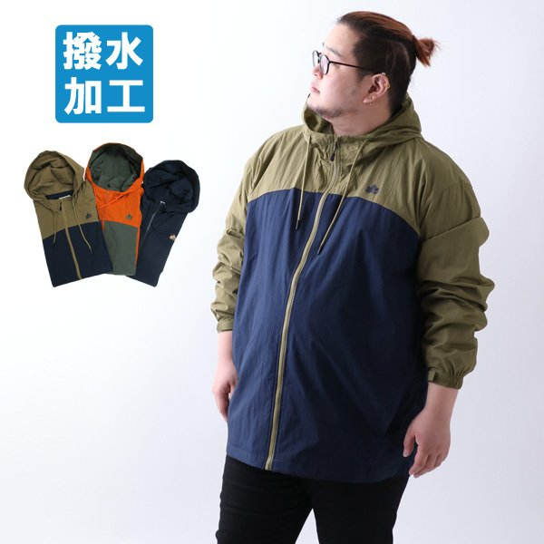 大きサイズ メンズ ウインドブレーカー|marukawa7