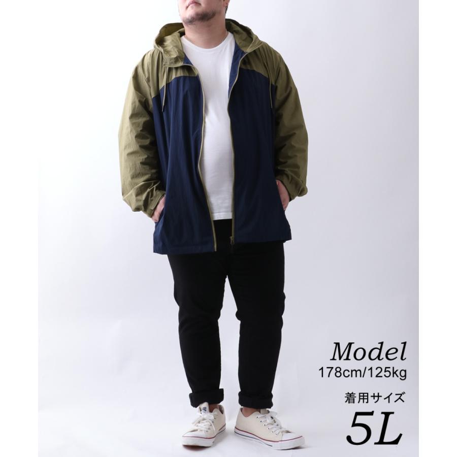 大きサイズ メンズ ウインドブレーカー|marukawa7|02
