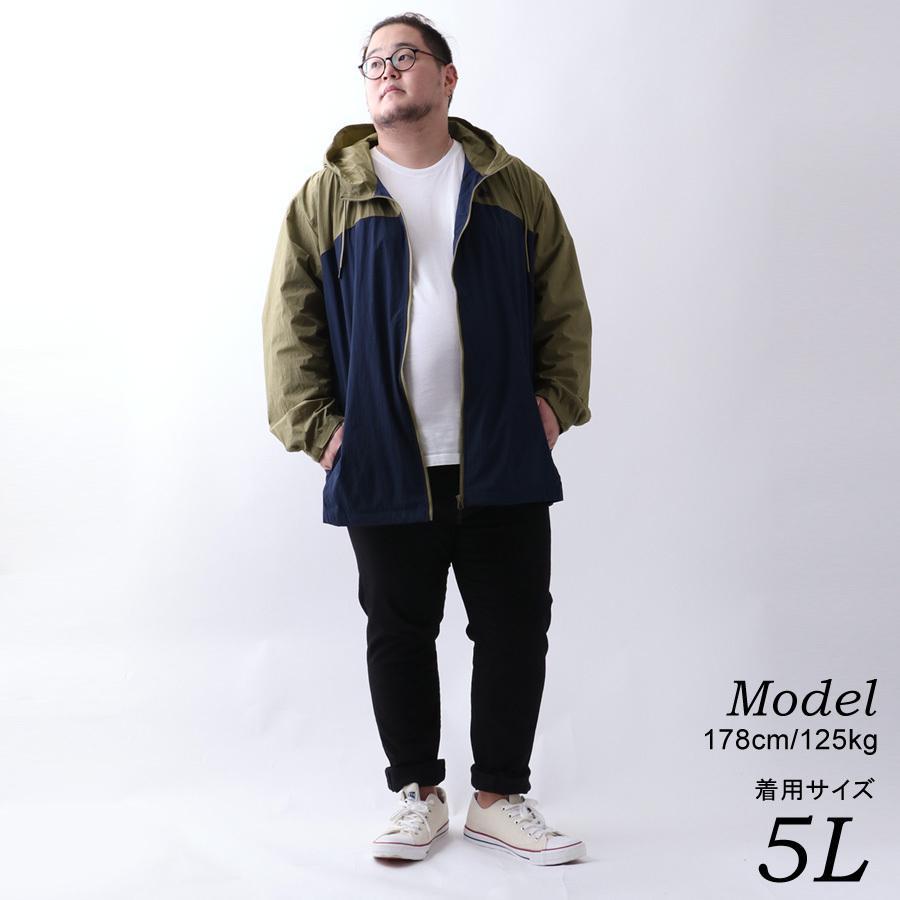 大きサイズ メンズ ウインドブレーカー|marukawa7|10