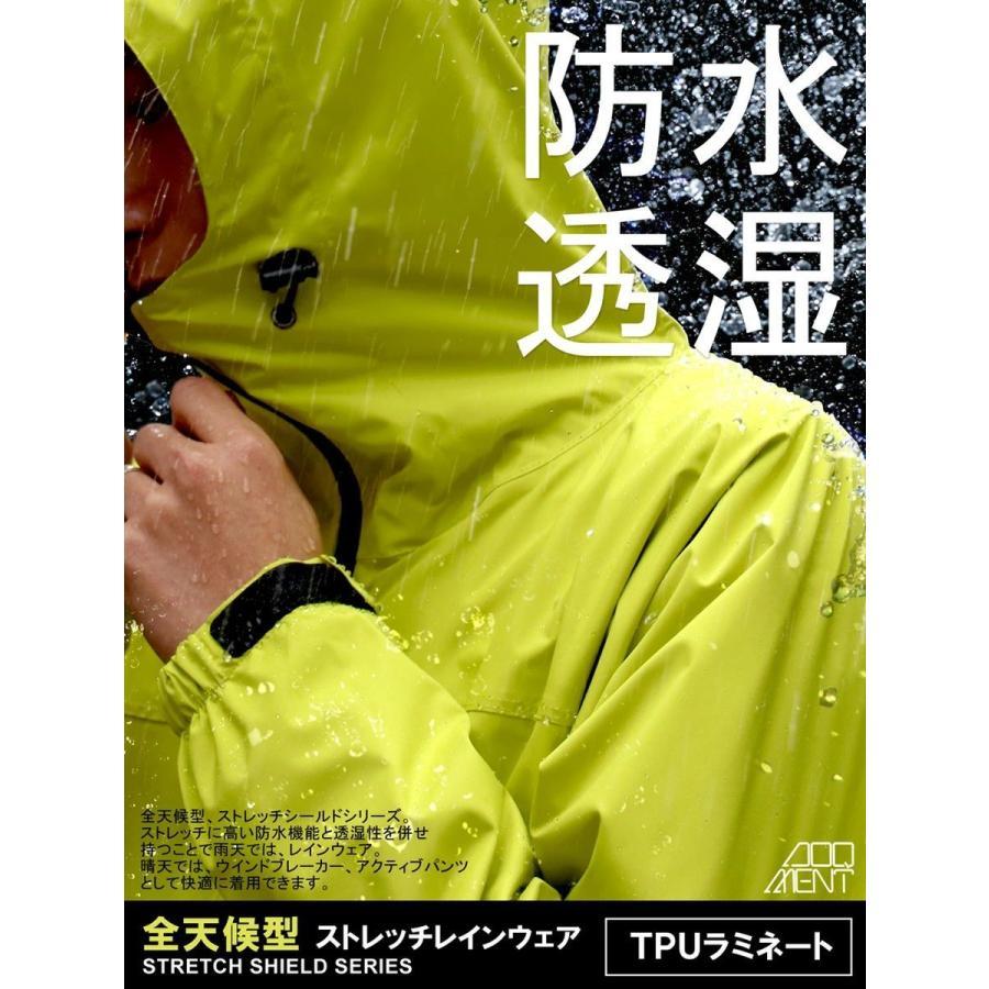 レインウェア メンズ 撥水 marukawa7 02