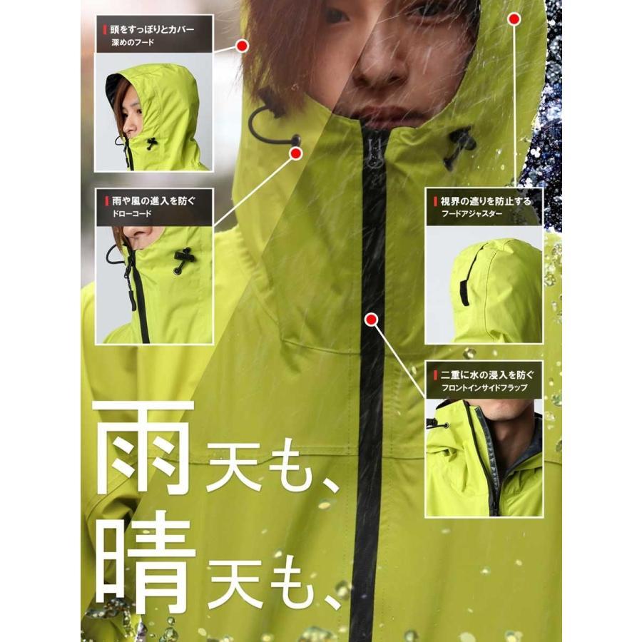 レインウェア メンズ 撥水 marukawa7 03