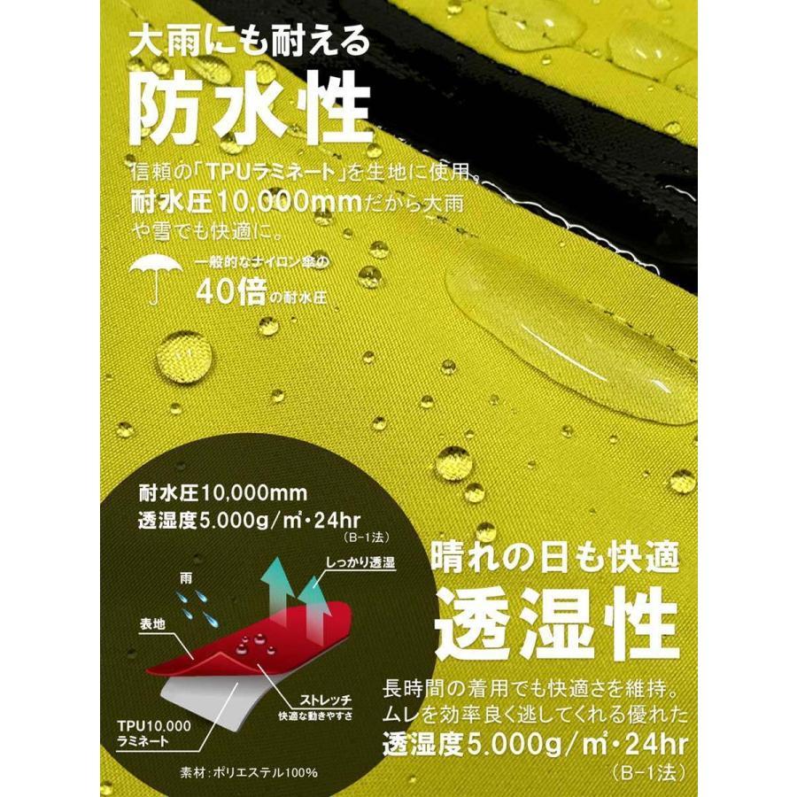 レインウェア メンズ 撥水 marukawa7 04