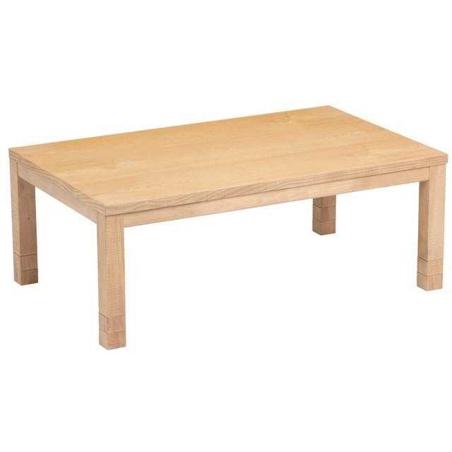 こたつ テーブル 国産 長方形 おしゃれ コタツ 木製こたつ ザネリ105NA