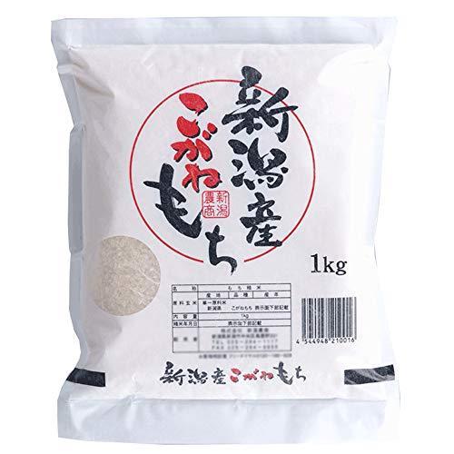 もち米の王様 新潟産 こがねもち 1kg 精米 令和元年産 新米 もち米 単一原料米|marumarumaru
