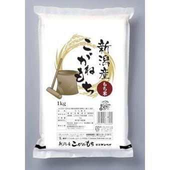 新潟県産 白米 こがねもち 1kg 平成28年産|marumarumaru|02