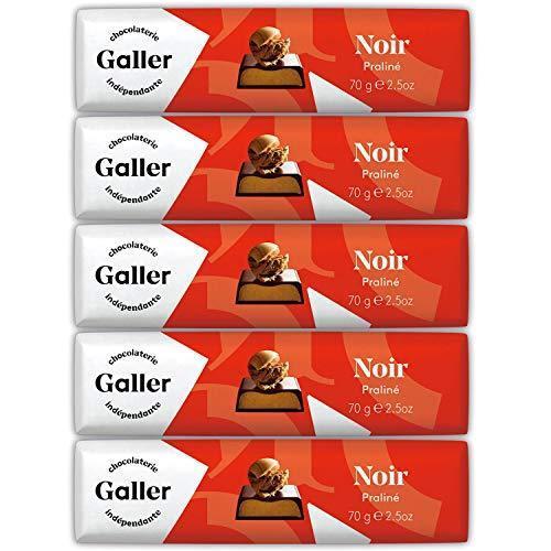 バー ガレー チョコ ミニバーがもらえて、さらにトートバッグが当たるチャンス!Galler (ガレー)バレンタイン先行予約キャンペーン開催中