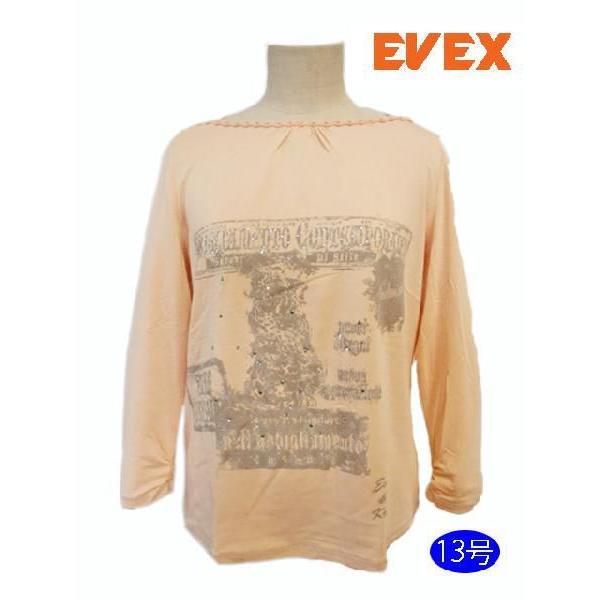【半額】 ボートネック 7分袖カットソー 13号 オレンジ(EVEX 三陽商会)アニマル, 美杉村 3d1d988a