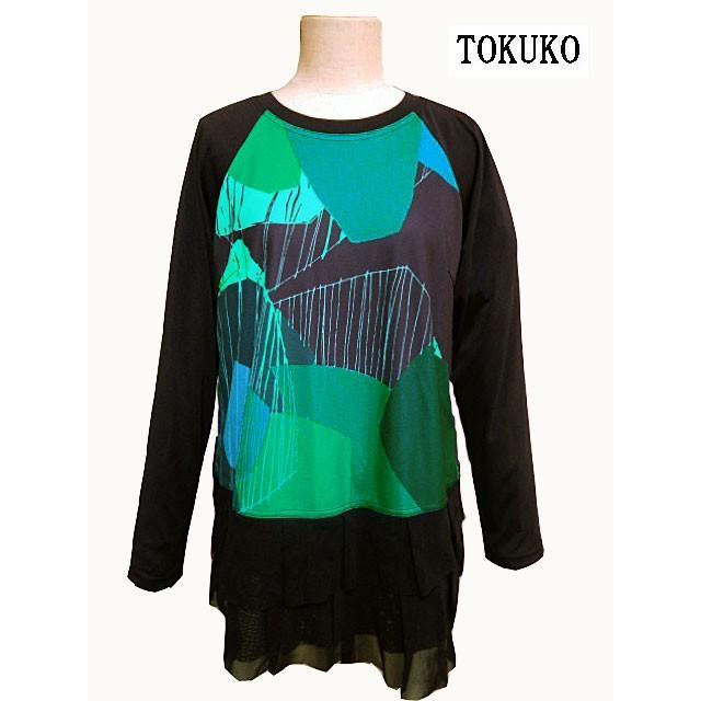 新版 長袖 丸襟ブラウス  黒×グリーン(トクコ TOKUKO レナウン)抽象的な柄, Link Support 6ed67a46