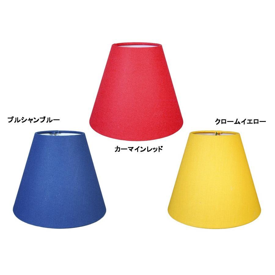 ボトルランプの具  ウエスタンクロス   ビビットカラー 日本製ボトルランプキット marumitsu-ys 02