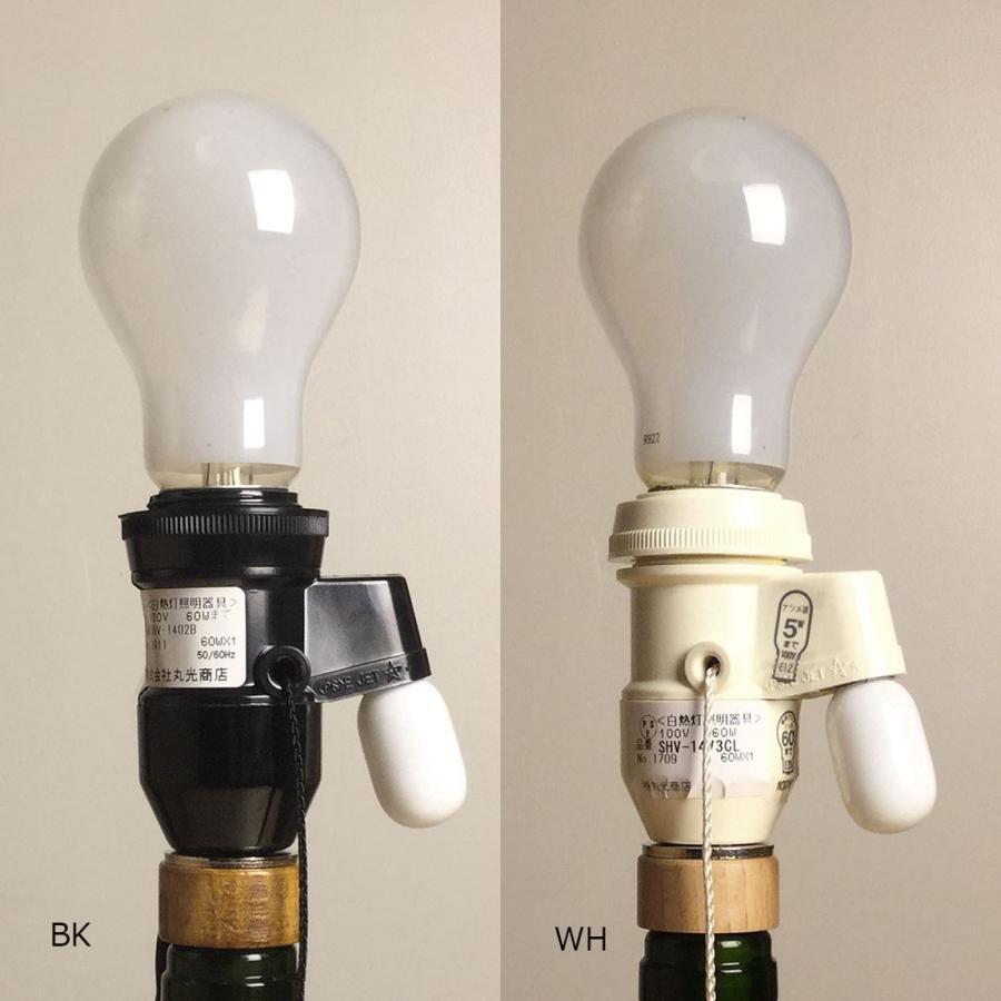 ボトルランプの具  ウエスタンクロス   ビビットカラー 日本製ボトルランプキット marumitsu-ys 05