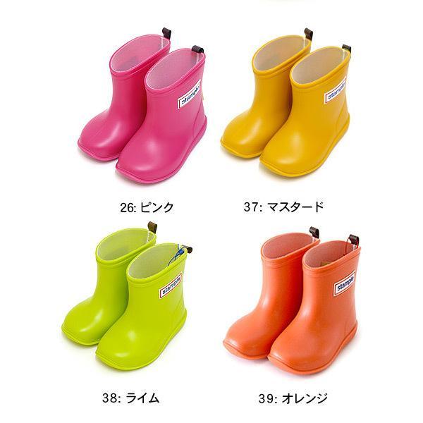レインブーツ 長靴 子供用 キッズ ベビー 通園 シンプル 男の子 女の子 13.0cm-20.0cm 日本製 stample スタンプル 75005-BOT 8000097|marumiya-world|11