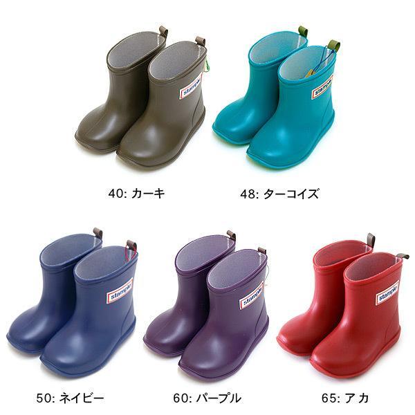 レインブーツ 長靴 子供用 キッズ ベビー 通園 シンプル 男の子 女の子 13.0cm-20.0cm 日本製 stample スタンプル 75005-BOT 8000097|marumiya-world|12