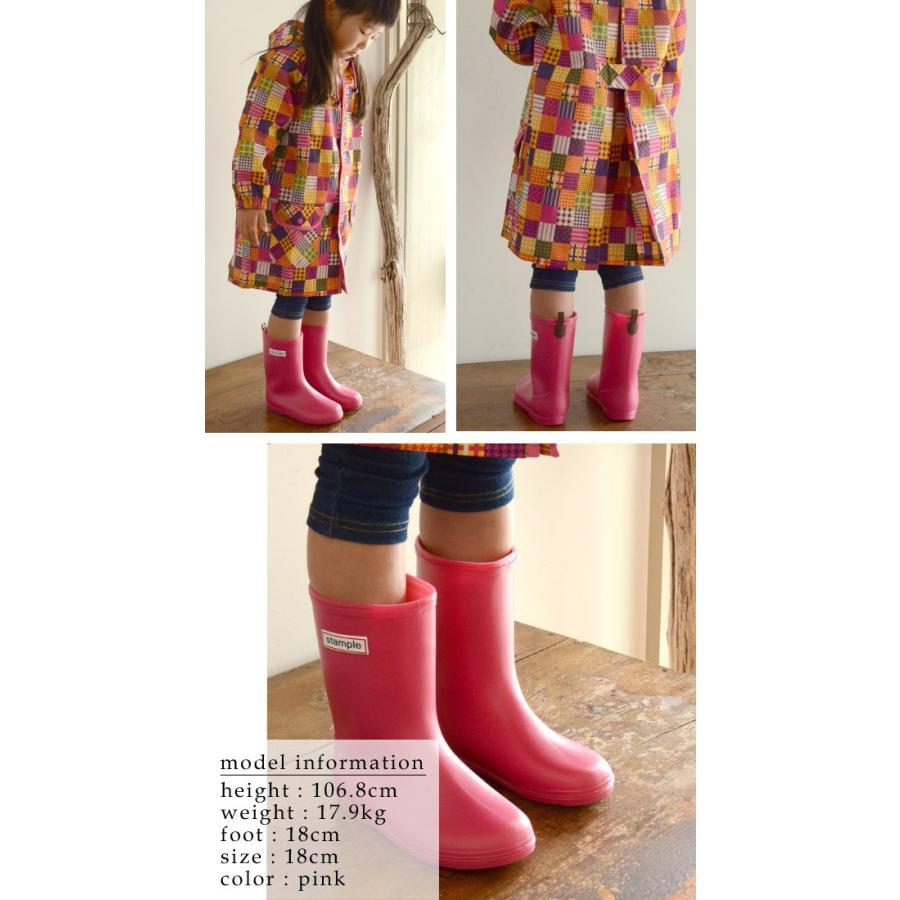 レインブーツ 長靴 子供用 キッズ ベビー 通園 シンプル 男の子 女の子 13.0cm-20.0cm 日本製 stample スタンプル 75005-BOT 8000097|marumiya-world|21