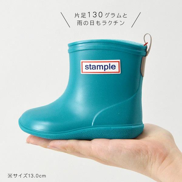 レインブーツ 長靴 子供用 キッズ ベビー 通園 シンプル 男の子 女の子 13.0cm-20.0cm 日本製 stample スタンプル 75005-BOT 8000097|marumiya-world|04