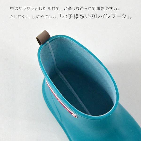 レインブーツ 長靴 子供用 キッズ ベビー 通園 シンプル 男の子 女の子 13.0cm-20.0cm 日本製 stample スタンプル 75005-BOT 8000097|marumiya-world|05