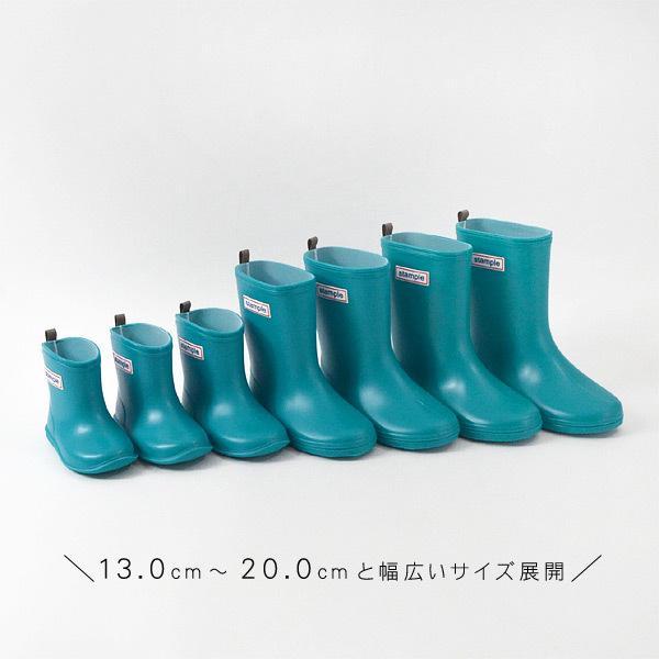 レインブーツ 長靴 子供用 キッズ ベビー 通園 シンプル 男の子 女の子 13.0cm-20.0cm 日本製 stample スタンプル 75005-BOT 8000097|marumiya-world|06