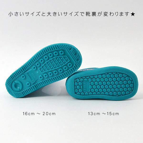 レインブーツ 長靴 子供用 キッズ ベビー 通園 シンプル 男の子 女の子 13.0cm-20.0cm 日本製 stample スタンプル 75005-BOT 8000097|marumiya-world|08