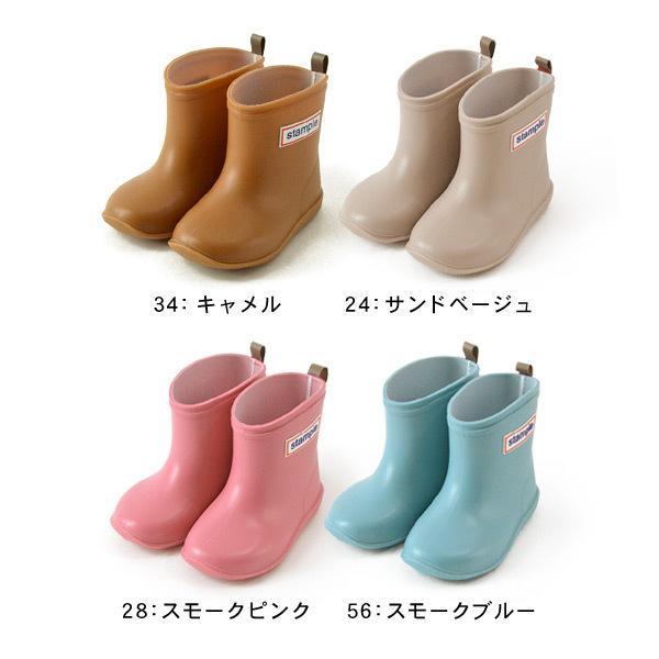 レインブーツ 長靴 子供用 キッズ ベビー 通園 シンプル 男の子 女の子 13.0cm-20.0cm 日本製 stample スタンプル 75005-BOT 8000097|marumiya-world|10