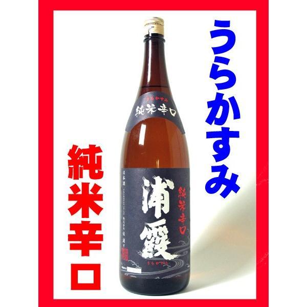 日本酒 酒 お酒 純米酒 浦霞 純米辛口 1800ml marumori-sakeshop