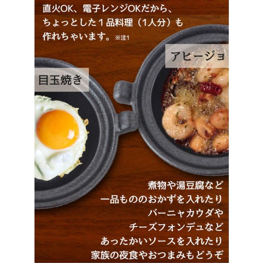 和食器 美濃焼 土鍋型 フタ付ボウル ペアセット 日本製 磁器 会席 和食 中鉢 煮物椀  蓋付お椀 おしゃれ|marumotakagishopping|05