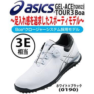 アシックス asics GEL-ACE TOUR 3 Boa (ゲルエース ツアー スリー ボア) ソフトスパイクシューズ 3E相当 WH×BK (0190) 日本正規品 (TGN923)