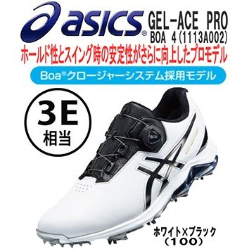 アシックス asics GEL-ACE PRO 4 BOA (ゲルエース プロ フォー ボア) ソフトスパイクシューズ 3E相当 WH×BK (100) 日本正規品 (1113A002)