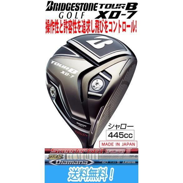 【特注品!】BRIDGESTONE GOLF (ブリヂストン ゴルフ) TOUR B XD-7 445cc DRIVER (ドライバー) カスタムカーボンシャフト装着 日本正規品