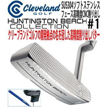 Cleveland (クリーブランド) HUNTINGTON BEACH COLLECTION #1 (ハンティントン ビーチ コレクション) ピン型パター 34インチ 日本正規品