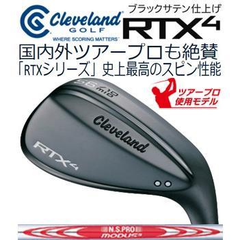 Cleveland (クリーブランド) RTX-4 ブラックサテン ウェッジ N.S.PRO MODUS3 TOUR120スチールシャフト装着 日本正規品