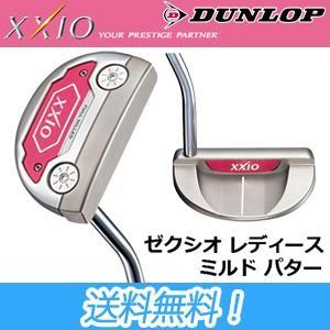 DUNLOP ダンロップ XXIO ゼクシオ ミルド レディース パター 日本正規品