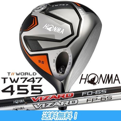 送料無料 ホンマ HONMA GOLF TOUR WORLD TW747 455 ドライバー VIZARD FD-6、VIZARD FP-6シャフト装着 日本正規品