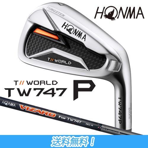 送料無料 ホンマ HONMA GOLF TOUR WORLD TW747 P アイアン #5-#10 (6本セット) VIZARD For TW747 50 カーボンシャフト装着 日本正規品