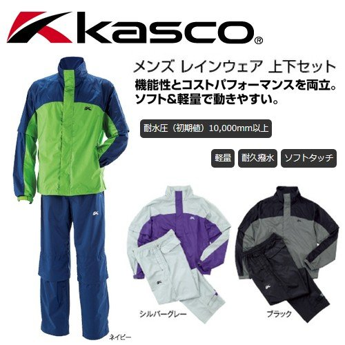 キャスコ Kasco Mens Rain Wear (メンズ レインウェア) 上下セット (KRW-016)