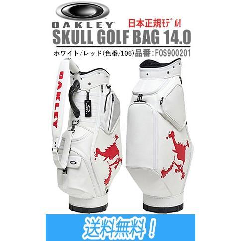 新しいエルメス OAKLEY オークリー SKULL オークリー GOLF BAG 14.0 FOS900201 (スカル ゴルフバッグ) 9.5型カートバッグ SKULL FOS900201, 和気郡:a5ccc711 --- airmodconsu.dominiotemporario.com