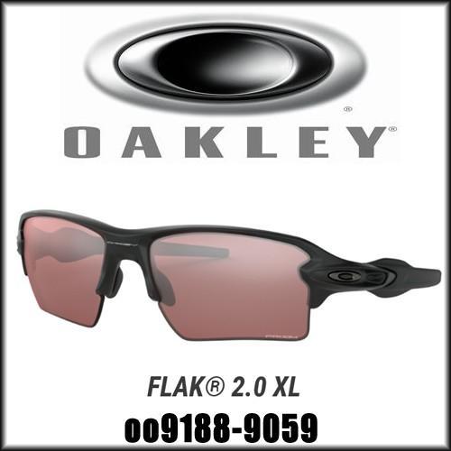 OAKLEY オークリー FLAK 2.0 XL PRIZM GOLF (Asia Fit) フラック2.0 XL プリズムゴルフ OO9188-9059 保証書付き サングラス
