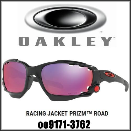 OAKLEY オークリー RACING JACKET PRIZM Road レーシング ジャケット プリズムロード OO9171-3762 サングラス 保証書付き