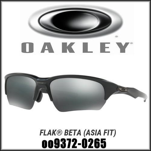OAKLEY オークリー FLAK BETA (Asia Fit) フラック ベータ 黒 IRIDIUM OO9372-0265 保証書付き サングラス