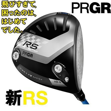 送料無料 PRGR PRGR PRGR プロギア RS アールエス DRIVER ドライバー オリジナルカーボンシャフト装着 日本正規品 55e