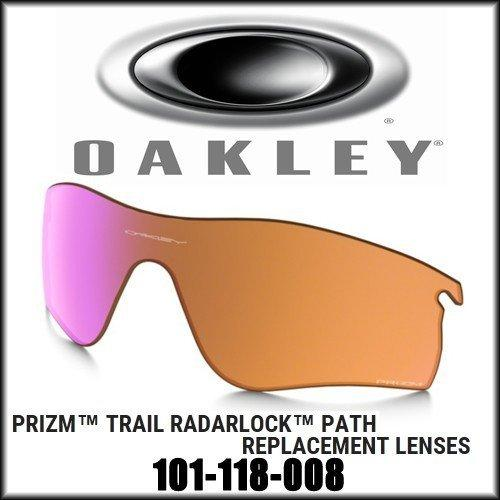 OAKLEY オークリー Prizm Trail Radarlock Path Replacement Lens プリズム トレイル レーダーロック専用交換レンズ 101-118-008