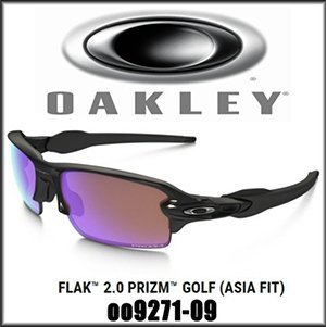 OAKLEY オークリー FLAK 2.0 PRIZM GOLF (Asia Fit) フラック2.0 プリズムゴルフ OO9271-09 サングラス 日本正規品