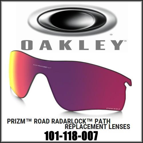 OAKLEY オークリー Prizm Road Radarlock Path Replacement Lenses プリズム ロード レーダーロック パス専用交換レンズ 101-118-007