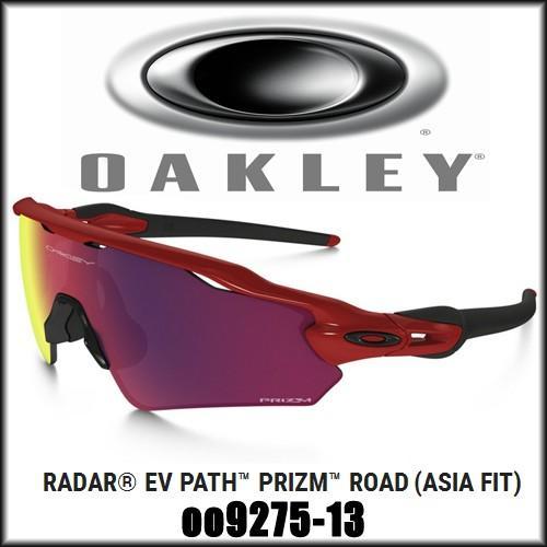 OAKLEY オークリー Radar EV Path (Asia Fit) PRIZM ROAD レーダー イーブイ パス アジアンフィット プリズム ロード OO9275-13 サングラス 日本正規品