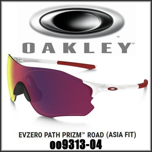 OAKLEY オークリー EVZERO PATH PRIZM ROAD イーブイゼロ パス プリズム ロード OO9313-04 サングラス 保証書付き