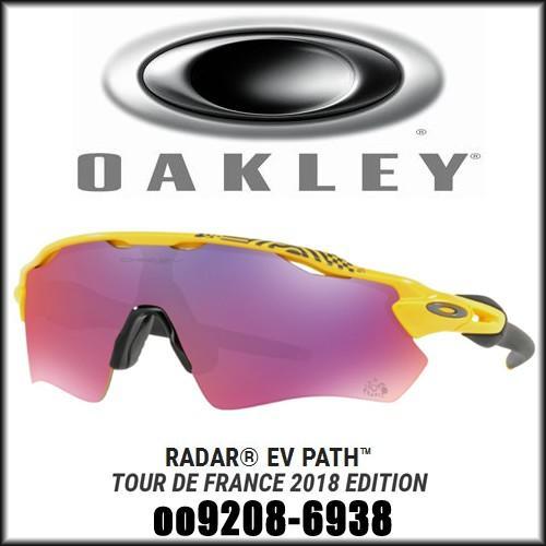 OAKLEY オークリー Radar EV Path PRIZM ROAD レーダー イーブイ パスTOUR DE FRANCE 2018 EDITION プリズム ロード OO9208-6938 サングラス 日本正規品