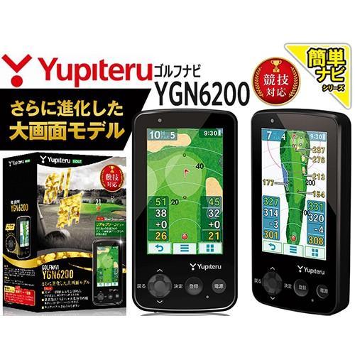 【再入荷】 ユピテル ゴルフ GOLF NAVI YGN6200 高低差表示機能付大画面モデル GPSゴルフナビ, ぼらんち【VOLANTE】 17941d7f